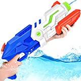 GotechoD Water Guns for Kids Adults Super Soaker Water Blaster 1100CC High Capacity Squirt Gun Summer Party Favors Water Game Swimming Pool Beach Sand Toys for 3+ Year Old Boys Girls Adults
