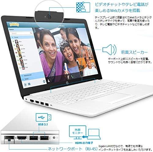 【Officeセット・SSD搭載】HP 15-db0000 Windows10 Home 64bit AMD A4-9125 デュアルコアAPU 4GB SSD 256GB DVDライター 高速無線LANac Bluetooth HDMI USB3.1 webカメラ デュアルスピーカー SDカードスロット 10キー付日本語キーボード Radeon R3グラフィックス搭載 15.6型フルHD液晶ノートパソコン (メモリ4GB・Officeセット)