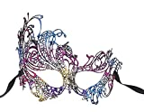 Flywife Lace Masquerade Ball Mask Venetian Swan Mardi Gras Halloween Costume Party Mask (A Rainbow Swan)