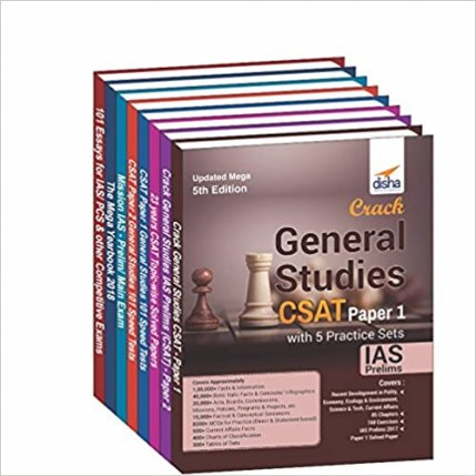 Complete books for upsc prelims & mains