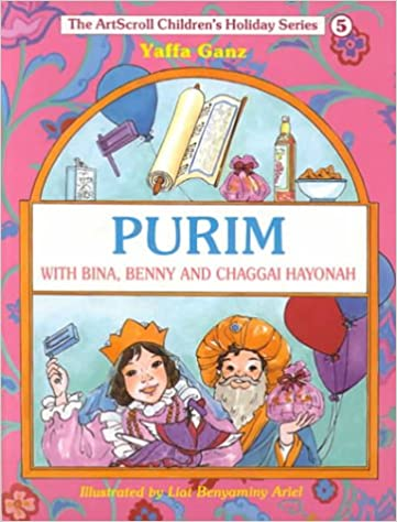 Image result for purim: With Bina, Benny and Chaggai Hayonah