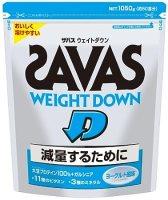 ザバス ウェイトダウン ヨーグルト風味(50食分) 1,050g