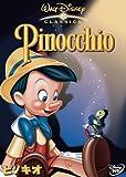 ピノキオ [DVD](カルロ・コロディ/ウォルト・ディズニー)