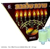 J Levine/Millennium Amazing Safelites Pre-Filled Frozen (Jelled) Olive Oil - 44 Cups -Small Size Burns for 2 Hours-The Easiest Way to Light an Oil Chanukah Menorah