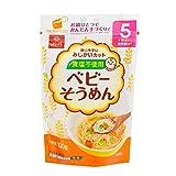 HAKUBAKU Baby Somen Noodles, No salt, 100g x 3bags, vegan