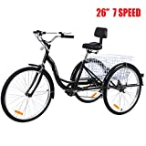 Iglobalbuy Adult Tricycle 7 Speed Cruise Bike 26 inch 3 Wheeled Bicycle with Large Size Basket, Men's Women's Cruise Bike for Recreation, Shopping, Exercise