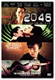 2046 poster thumbnail