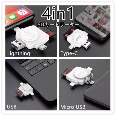 AKINK SDカードリーダー 4in1外付メモリーカードリーダー iPhone Android Type-C USB 全対応 フラッシュドライブ 容量不足 解消 データ転送 データ移行 カードリーダー カメラ用SDカード リーダー 写真 動画 音楽 直接 高速転送iphoneデータ保存 機器 Android PC直接使用可能 MicroSD TFカードリーダー 一年間品質保証(黒)