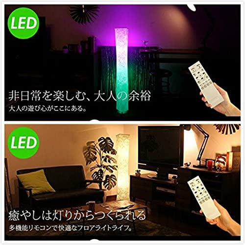 """61"""" Soft Light Floor Lamp,LEONC RGB Color Changing LED Tyvek Fabric Shade Modern Floor Lamp with Fabric Shade & 2 Smart LED Bulbs for Livingroom Bedroom Warm Atmosphere Tyvek Dupont 10 x 10 x 61 inch…"""