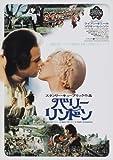 Pop Culture Graphics Superman Returns Poster Movie Y 11x17 Brandon Routh Kate Bosworth Kevin Spacey Marlon Brando