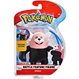 Pokemon 4.5 Inch Battle Feature Action Figure, Features Hugging attack Bewear