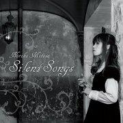 SilentSongs