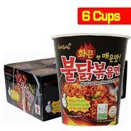 Ramen extra picante Coreano sabor pollo