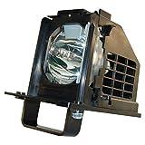 Lutema 915B441001-P Mitsubishi 915B441001 915B441A01 Replacement DLP/LCD Projection TV Lamp - Premium