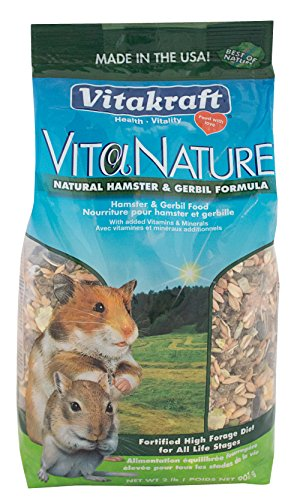 Vitakraft Hamster and Gerbil Food Natural High Diversity Formula (1 Pouch), 2 Lb