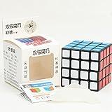YongJun GuanSu 4x4x4 Black Cube Magic Puzzle