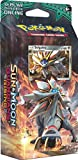Pokémon Trading Cards Guardians Rising Solgaleo Theme Deck - Standard Edition