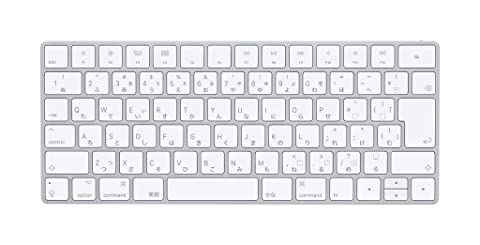 Apple Magic Keyboard - 日本語(JIS)
