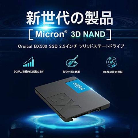 Crucial SSD BX500 Micorn 3D NAND
