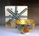 Arita - Imari | green tea bowl - tea utensils | Golden Fuji picture tea cup Fujii NishikiAya
