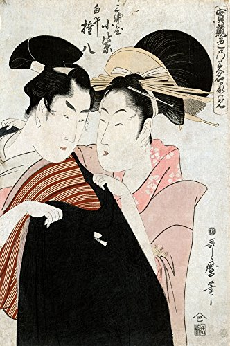 Shirai Gonpachi C1798 Nthe Japanese Fictional Character Shirai Gonpachi And The Courtesan Miura-Ya Komuraski Woodcut By Utamaro Kitagawa C1798 Poster Print by (24 x 36)