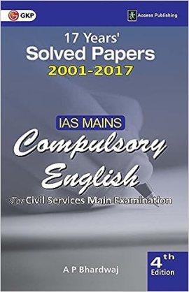 English language paper of mains