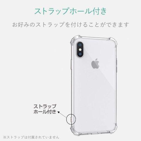 新しいiPhone Xr 6.1 インチ (2018) ケース カバー 衝撃吸収 透明 iPhone Xr 6.1 inch TPU素材 保護カバー 「ストラップホール付」 「ガラスフィルム付」 旭硝子素材 耐衝撃 9H硬度 飛散防止 (クリア, iPhone Xr)