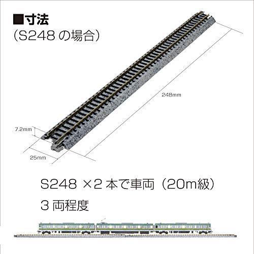 Kato-USA-Model-Train-Products-Unitrack-282mm-11-Radius-45-Degree-Curve-Track-4-Piece