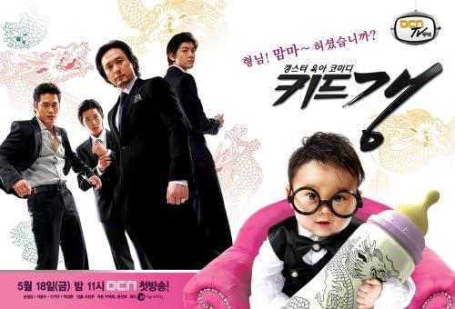 Amazon | キッドギャング DVD-BOX -TVドラマ
