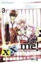 xx me 3