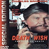 Death Wish 5: The Face Of Death poster thumbnail