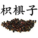 枳苴子The Chinese herbal medicine Zhi Ju Zi hoveniadulcisthunb dulcis seeds of Hovenia dulcis Thunb chicken chicken 500 grams of fruit tree shipping