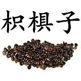 枳苴子The Chinese herbal medicine Zhi Ju Zi hoveniadulcisthunb dulcis seeds of Hovenia dulcis Thunb chicken chicken 500 grams of fruit tree shipping