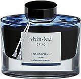 Pilot Iroshizuku Fountain Pen Ink - 50 ml Bottle - Shin-kai Deep Sea (Blue Gray) (japan import)