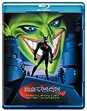 Batman Beyond: Return of the Joker poster thumbnail
