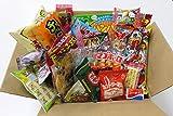 25 Assorted Japanese Candy and Snack Okashi Set with original Japanese Candy Ninja sticker