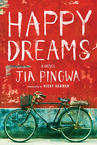 Happy Dreams book