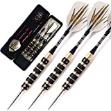 CUESOUL 26 Grams Steel Tip Darts - Black Coating Brass Barrels