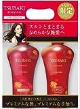 TSUBAKI Shampoo limited set Shampoo / Conditioner Ponpupea (Shining)