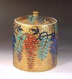 Arita - Imari | green tea bowl - tea utensils | Somenishiki golden Fujie water finger Fujii NishikiAya
