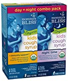 Mommy's Bliss Kids Organic Cough Syrup + Immune Support Day & Night Combo Pack, Ages 1 Year+, 8 Fluid Ounce