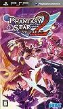 Phantasy Star Portable 2 [Japan Import]