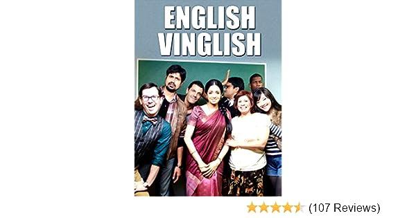 Amazoncom Watch English Vinglish Telugu Prime Video