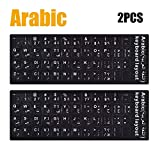 [2PACK] Universal Arabic Keyboard Stickers, Typing Keyboard Stickers Replacement Black Background with White Lettering Keyboard Sticker for Laptop Computer Notebook Desktop Keyboards (Arabic)