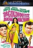 Dr. Goldfoot and the Bikini Machine by Vincent Price