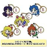 Flowe Mow Sailor Moon Figures - Tsukino Usagi,Mizuno Ami,Hino Rei,Kino Makot Rubber Figure - Phone Strap/Keychain Pendant Toys