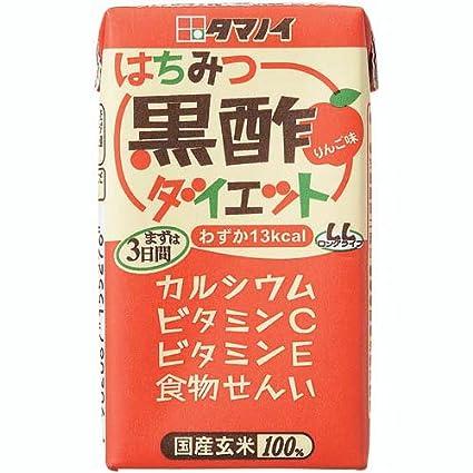「タマノイ酢」の画像検索結果