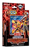 Yugioh Yu-gioh! OCG Structure Deck Soul Burner KONAMI Card Yu-gi-oh!