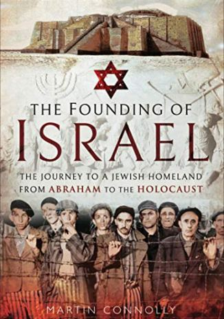Image result for founding of israel