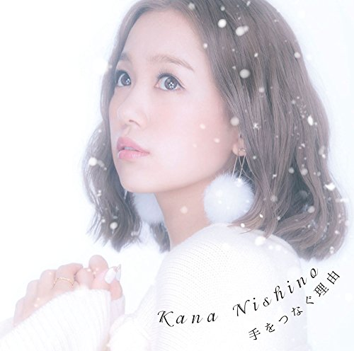 "Kana Nishino >> Album ""LOVE it"" - Página 2 51Z0Hxry6vL"